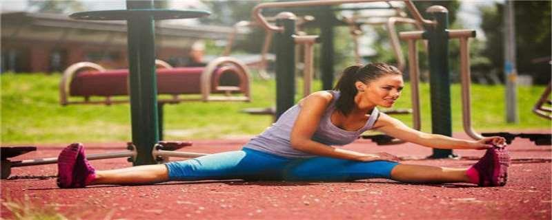 锻炼前要做多长时间热身