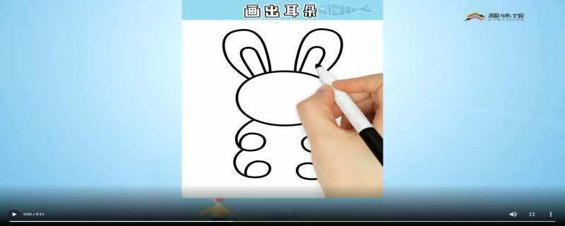 小兔子吃萝卜简笔画画法